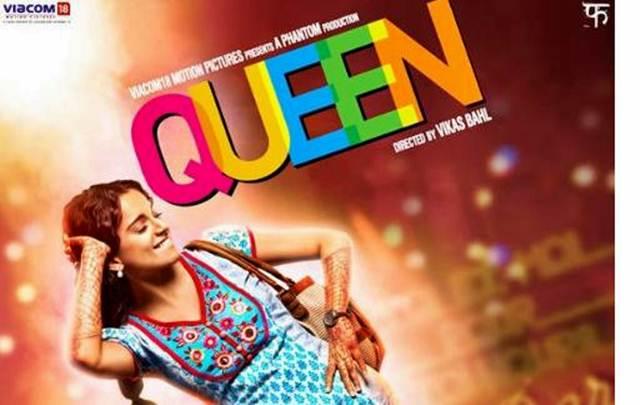 Film Queen
